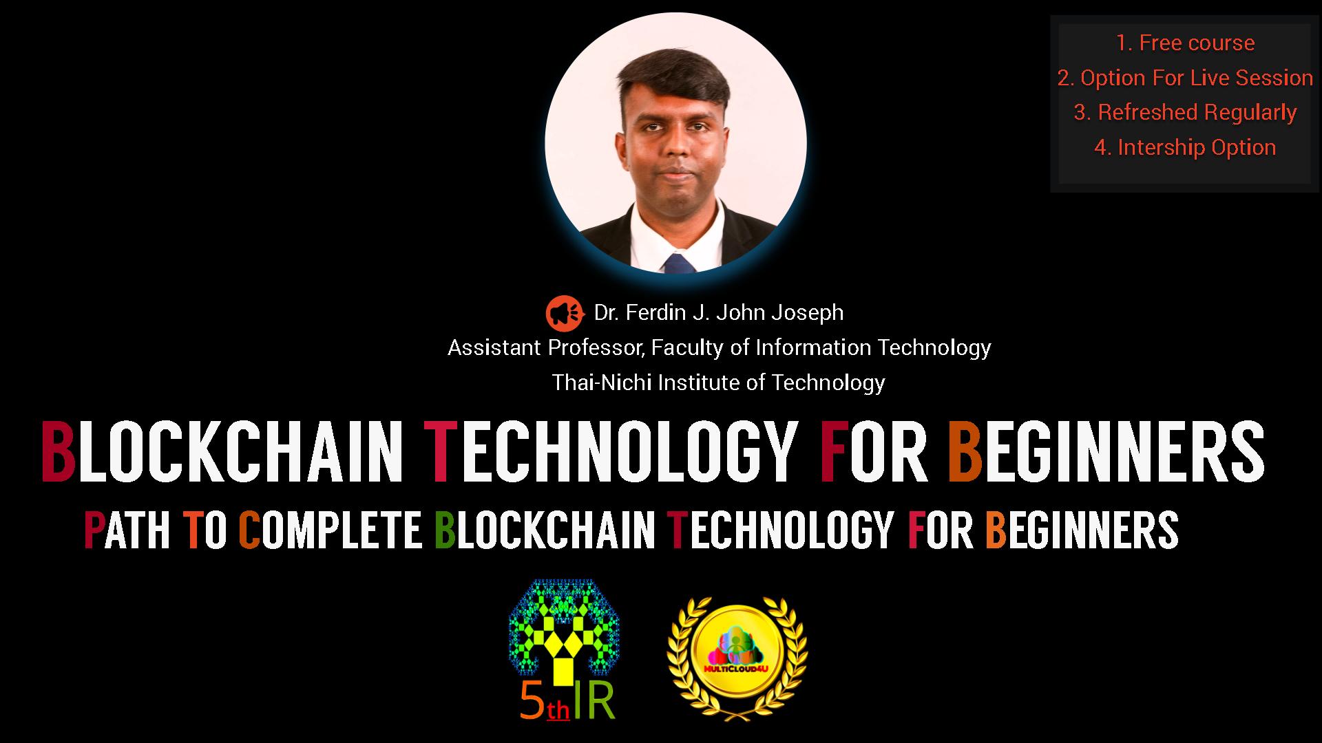 Blockchain Technology For Beginners